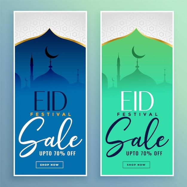 Ensemble élégant de bannières de vente eid mubarak Vecteur gratuit