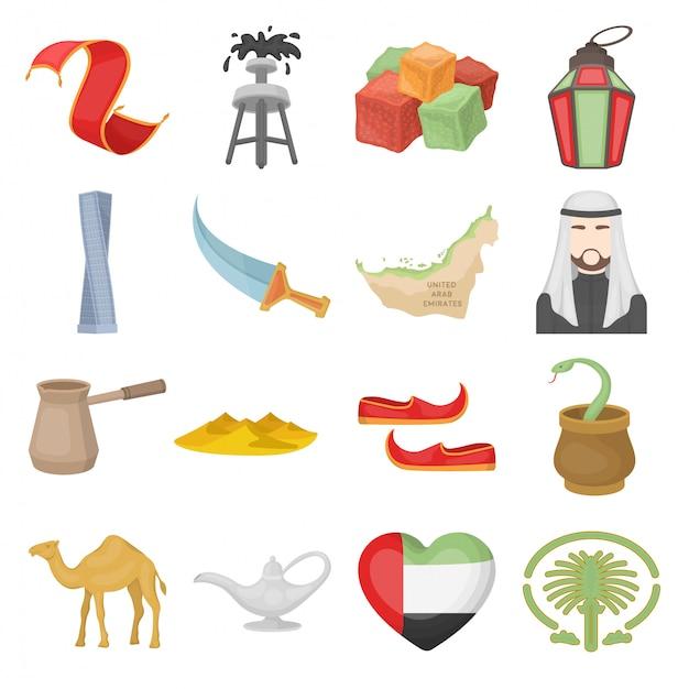 Ensemble D'éléments Arabes Vecteur Premium