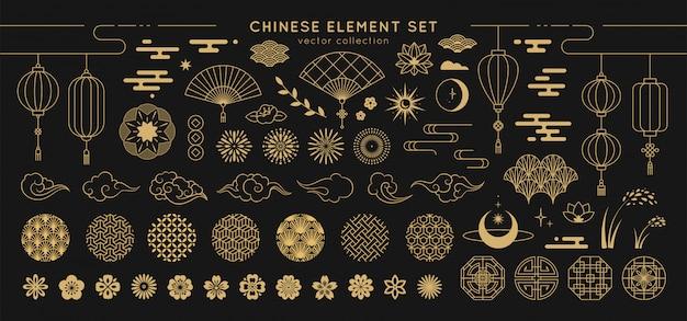 Ensemble d'éléments de conception asiatique. Vecteur Premium