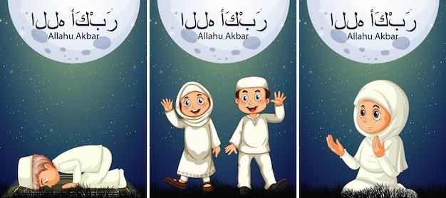 Ensemble De Famille Musulmane Arabe En Costume Traditionnel Avec Allahu Akbar Vecteur gratuit