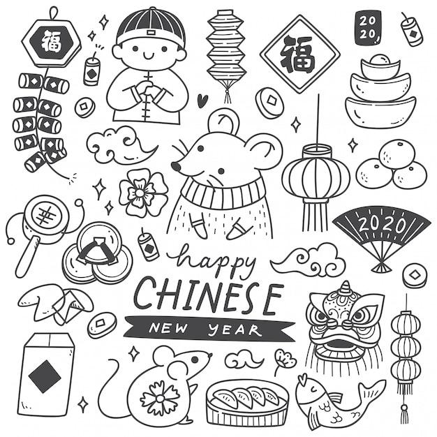 Ensemble De Griffonnages Du Nouvel An Chinois Vecteur Premium