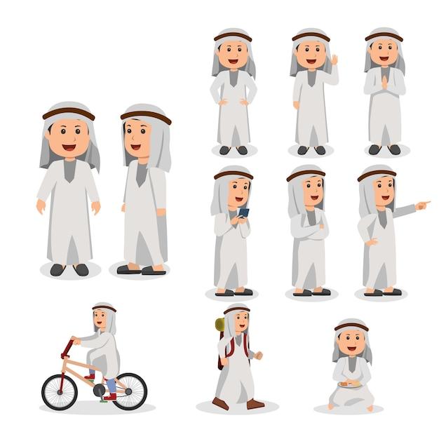 Ensemble D'illustration De Dessin Animé Vecteur Enfant Arabe Vecteur Premium