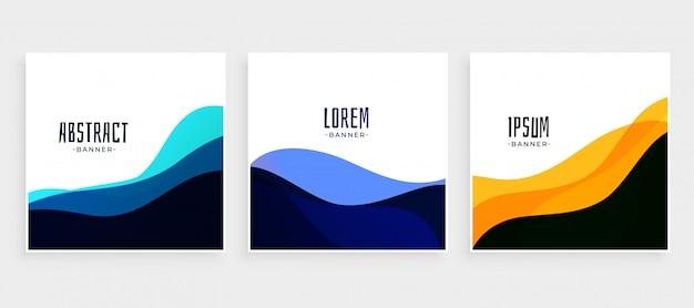 Ensemble de milieux de vagues de différentes couleurs Vecteur gratuit