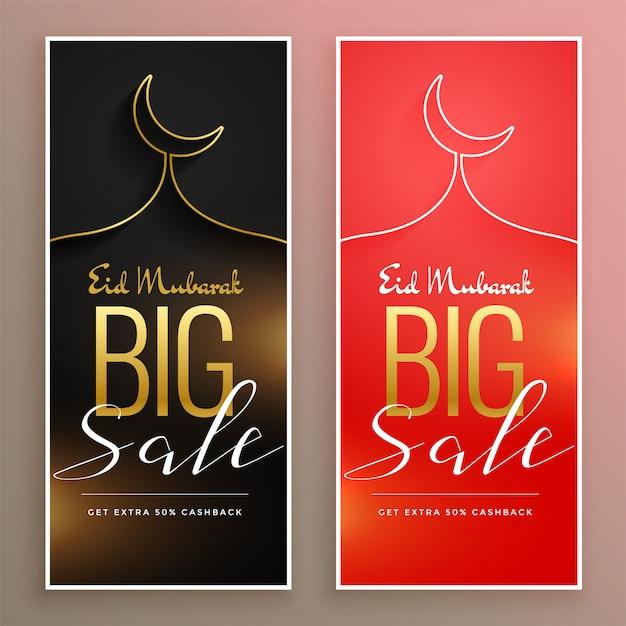 Ensemble de modèles big eid festival vente banners Vecteur gratuit