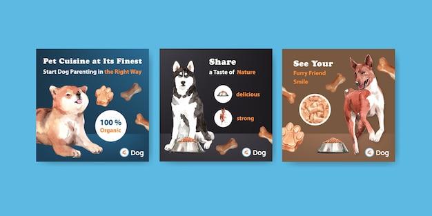 Ensemble De Modèles De Cartes Publicitaires Aquarelle Chien Vecteur gratuit