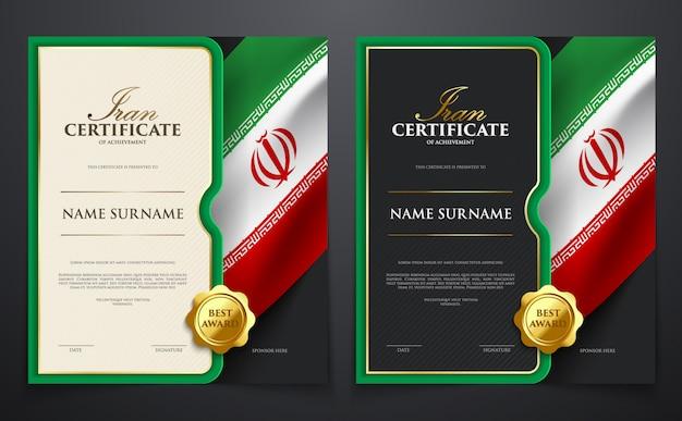 Ensemble de modèles de certificat iranien Vecteur Premium