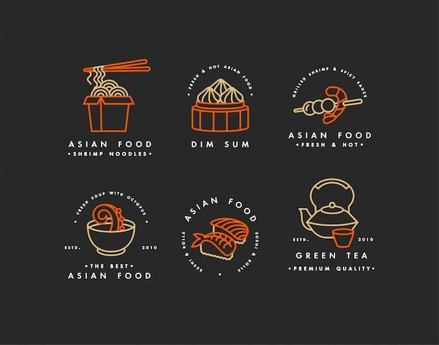 Ensemble De Modèles De Conception De Logo Et Emblèmes Ou Badges. Cuisine Asiatique - Nouilles, Dim Sum, Soupe, Sushi. Logos Linéaires, Dorés Et Rouges. Vecteur Premium