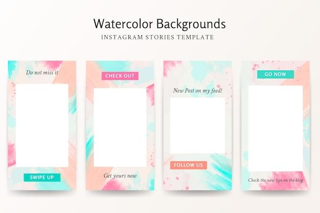 Ensemble De Modèles D'histoires Instagram Arrière-plans Aquarelle Vecteur gratuit