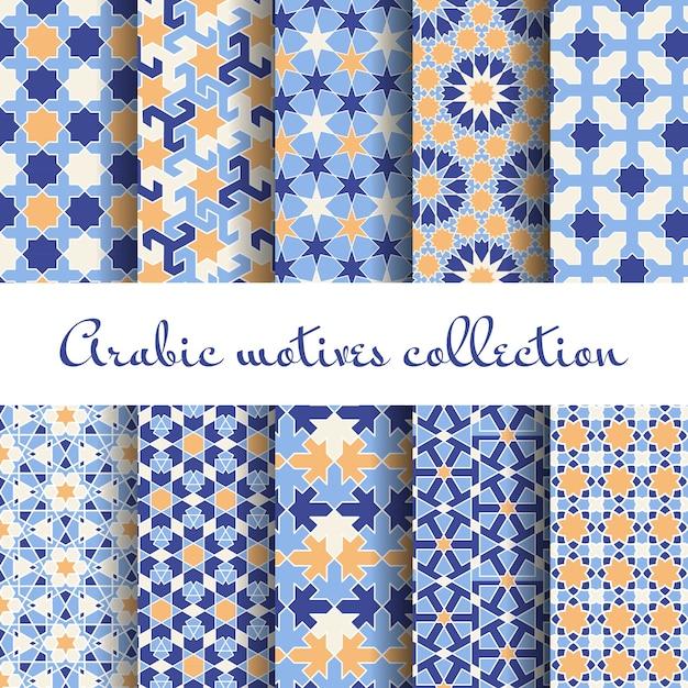 Ensemble De Modèles Sans Couture Islamique, Arabe, Papier Peint Design Vecteur gratuit