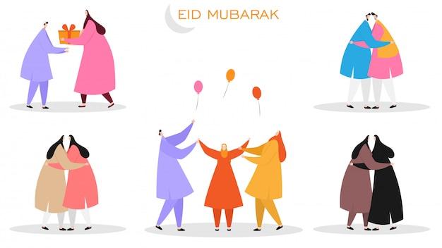 Ensemble de personnages islamiques sans visage célébrant l'eid mubarak festi Vecteur Premium
