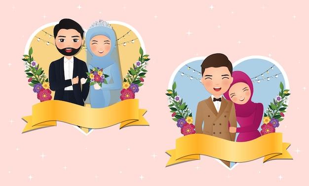 Ensemble De Personnages Mignons Mariés Musulmans. Carte D'invitations De Mariage. Illustration En Couple Dessin Animé Amoureux Vecteur Premium