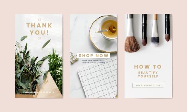 Ensemble de vecteurs de modèle de publicité de promotion de magasin Vecteur gratuit
