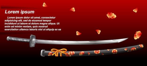 Épée japonaise. Vecteur Premium