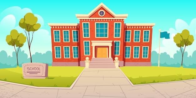 Établissement Scolaire, établissement D'enseignement, Collège Vecteur gratuit