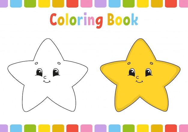 Étoile. Livre De Coloriage Pour Les Enfants. Caractère Gai. Illustration Vectorielle. Vecteur Premium
