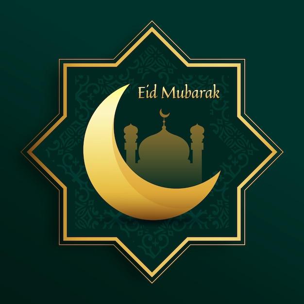 Événement Culturel Eid Mubarak Et Lune Vecteur gratuit