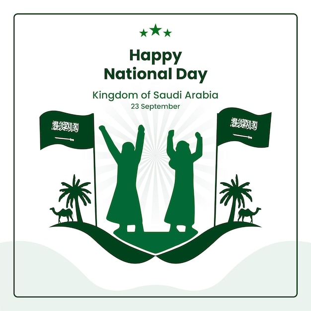 Événement De La Fête Nationale Saoudienne Vecteur gratuit