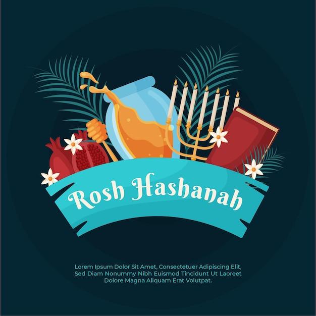 Evenement De Roch Hachana Vecteur Premium