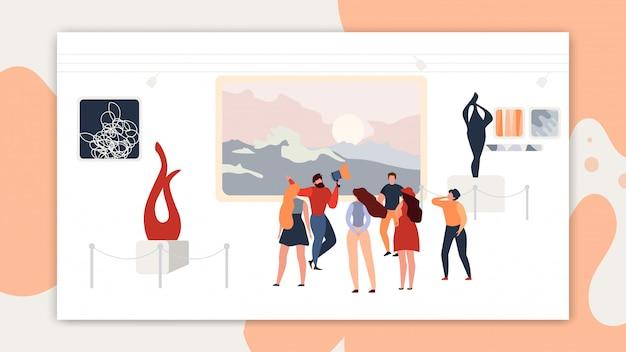 Excursion galerie d'art moderne ou abstrait Vecteur Premium