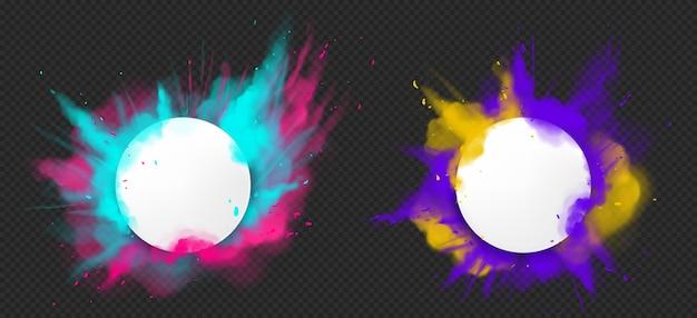 Explosion De Poudre De Peinture Avec Rond Vecteur gratuit