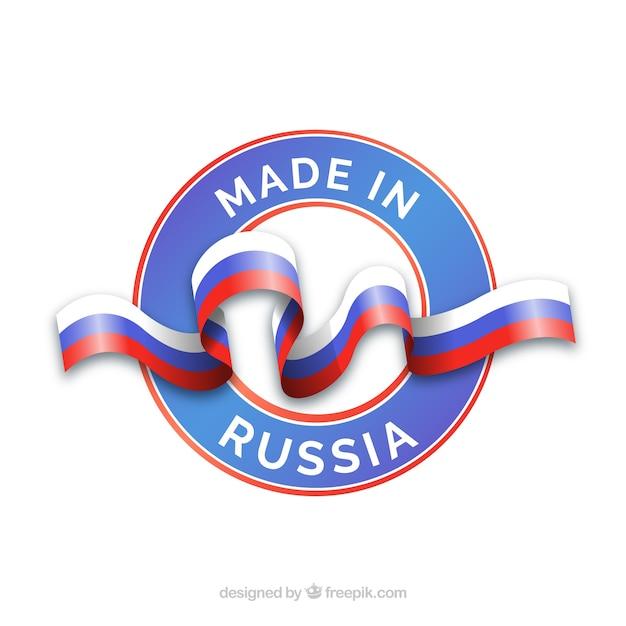 Fabriqué en russie Vecteur gratuit