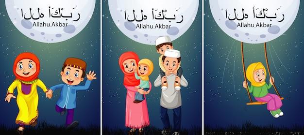 Famille Musulmane Arabe En Costume Traditionnel Avec Allahu Akbar Vecteur gratuit