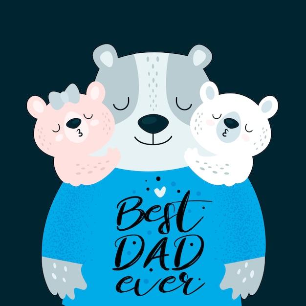Famille d'ours mignons. meilleur papa jamais lettrage Vecteur Premium