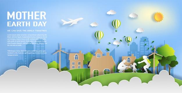 En famille, profitez d'activités en plein air avec le concept de ville verte et écologique. Vecteur Premium