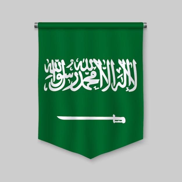 Fanion réaliste 3d avec le drapeau de l'arabie saoudite Vecteur Premium