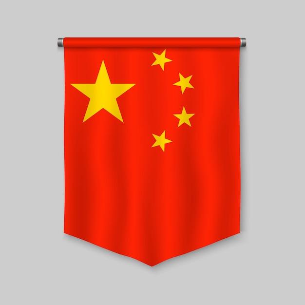 Fanion réaliste 3d avec le drapeau de la chine Vecteur Premium