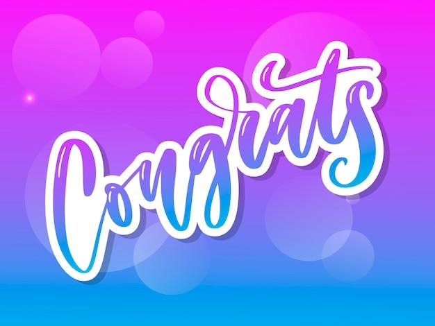 Félicitations lettrage manuscrit pour carte de félicitations, carte de voeux, invitation et impression. isolé Vecteur Premium