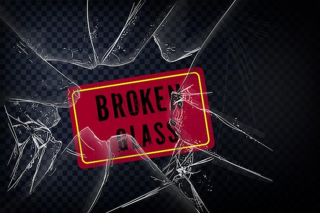 Fenêtre givrée cassée ou fond de porte en verre décoratif réaliste design vectoriel Vecteur Premium
