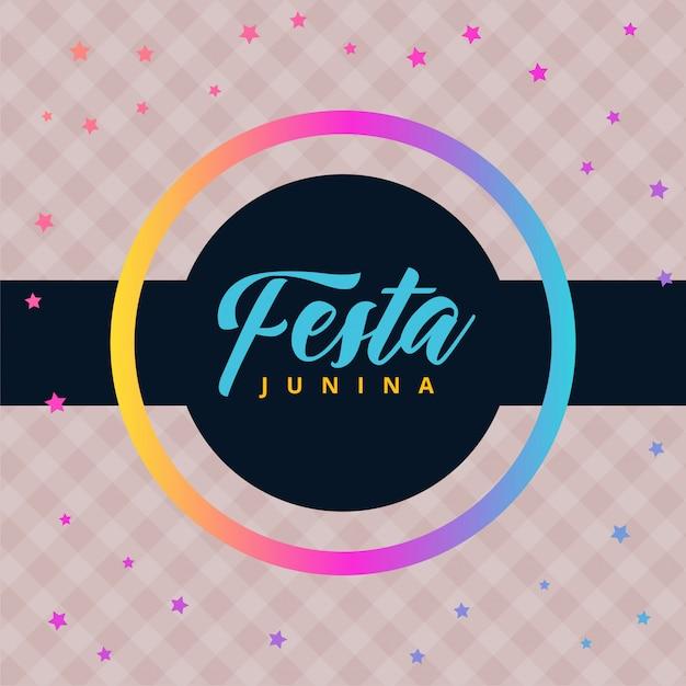 Festa juin vacances brésilienne Vecteur gratuit
