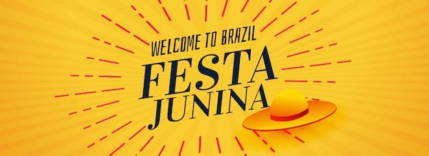 Festa junina conception du festival brésil Vecteur gratuit