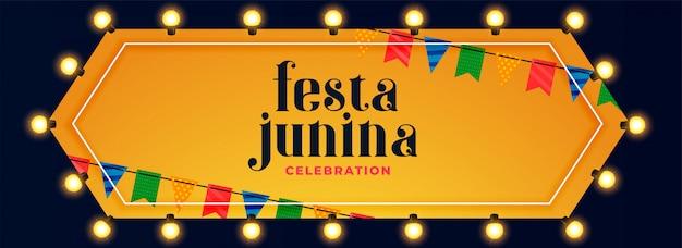 Festa junina lights bannière de célébration de décoration Vecteur gratuit