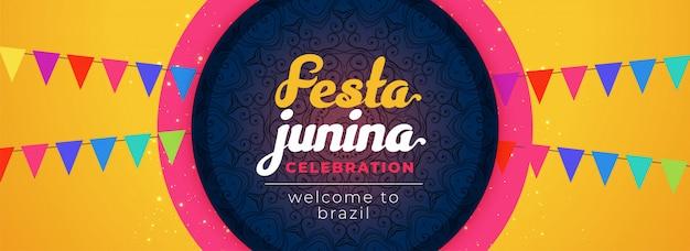 Festa junina superbe design décoratif de célébration Vecteur gratuit