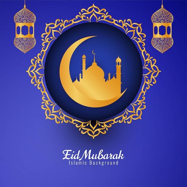 Festival abstrait eid mubarak décoratif Vecteur gratuit