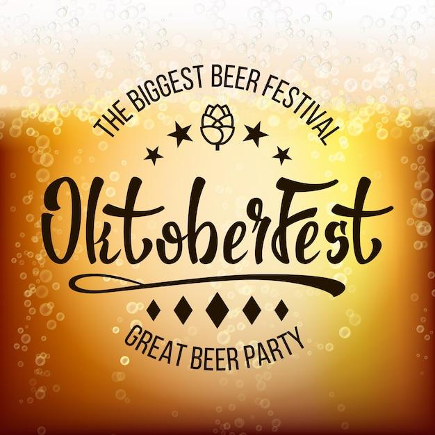 Festival de la bière oktoberfest Vecteur Premium