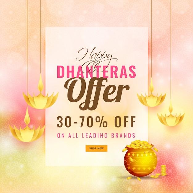 Le festival dhanteras offre une réduction de 30 à 70%. Vecteur Premium