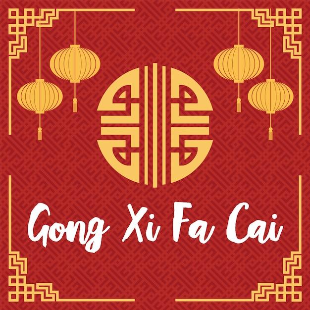 Festival du nouvel an chinois gong xi fa coi Vecteur Premium
