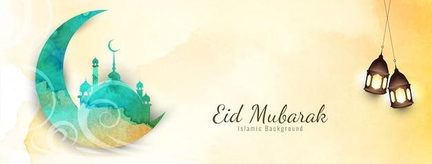 Festival Eid Mubarak Belle Conception De Bannière Vecteur gratuit