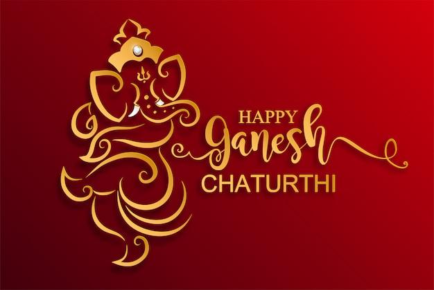 Festival De Ganesh Chaturthi Avec Lord Ganesha Brillant Doré à Motifs Et Cristaux Sur Fond De Couleur Papier. Vecteur Premium