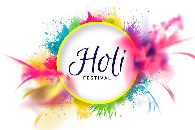 Festival Holi D'explosion Colorée Réaliste Vecteur Premium