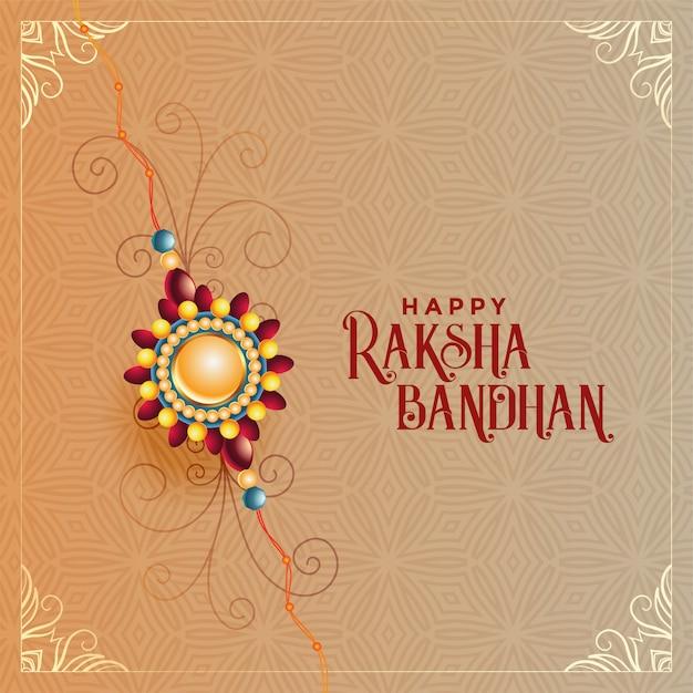 Festival indien artistique raksha bandhan Vecteur gratuit