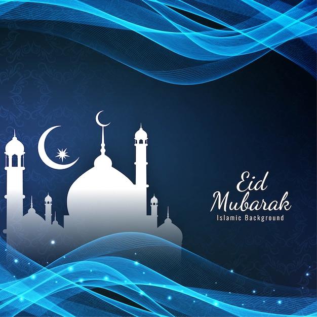 Festival islamique abstrait bleu ondulé Vecteur gratuit