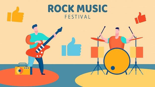 Festival de musique rock Vecteur Premium