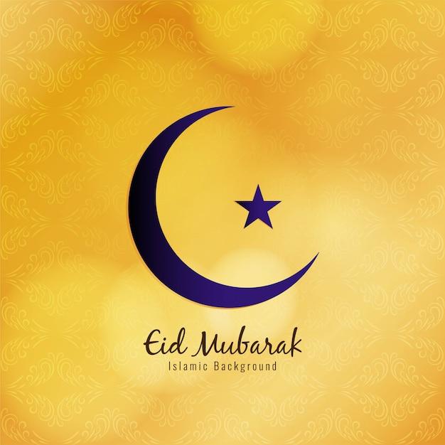 Festival religieux abstrait eid mubarak jaune Vecteur gratuit