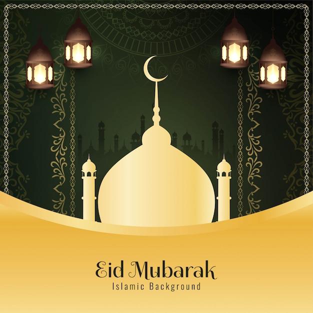 Festival religieux abstrait religieux eid mubarak Vecteur gratuit