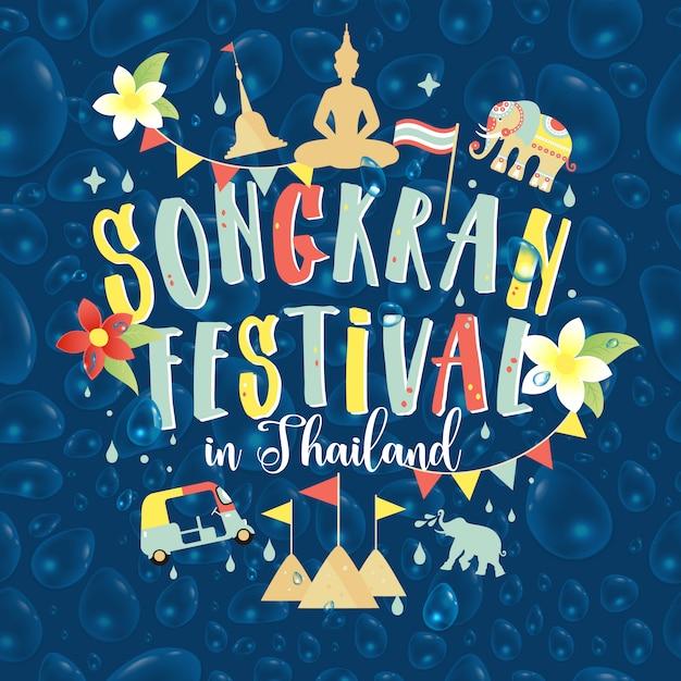 Festival de songkran en thaïlande d'avril Vecteur Premium