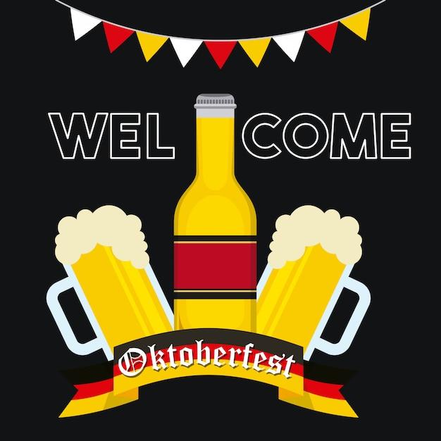 Fête allemande de la fête de la bière Vecteur gratuit